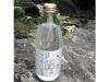 福島県奥会津の天然炭酸「ヤッホー」の水330ml×24本×2ケース