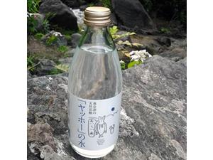 福島県奥会津の天然炭酸「ヤッホー」の水330ml×24本×1ケース