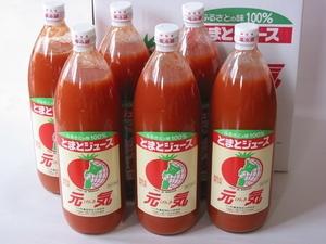 北海道下川のトマトジュース 元気 1000ml×6本