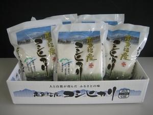 南魚沼産コシヒカリ 1kg × 5袋