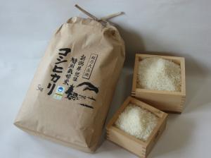 越乃久兵衛の特別栽培米 5kg