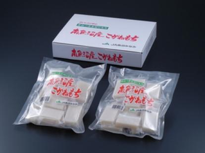 南魚沼産こがねもち(生切り餅)1.2kg