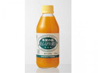 希望の島・希少柑橘のジュース、天草、清見、はるみ