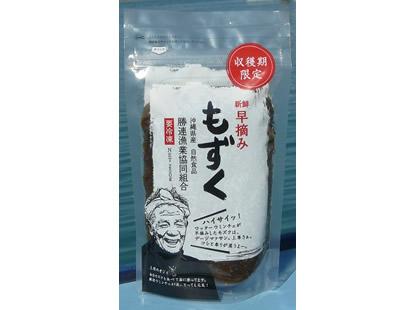 沖縄 早摘みもずく 250g×5袋