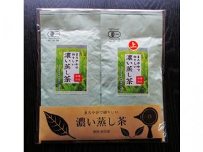有機栽培濃い蒸し茶 上煎茶・煎茶80g各1袋