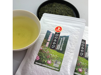 有機栽培りょうごうち茶 上煎茶80g・煎茶80g各1袋