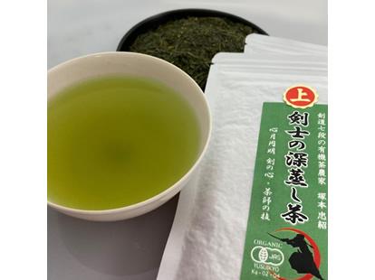 有機栽培の深蒸し茶 上煎茶80g・煎茶80g各1袋