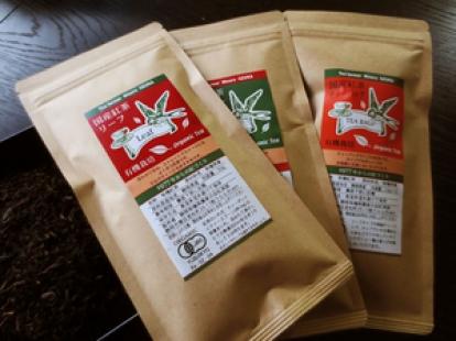 国産有機紅茶 3種セット