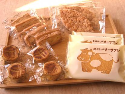 町村農場のバタークッキーセット