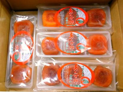 あんぽ柿詰合せ 3個(各約47g)×4パック
