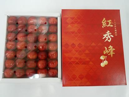 さくらんぼ「紅秀峰」500g 特秀品2~3L