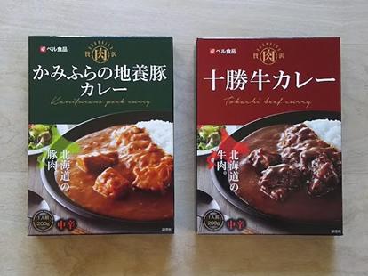 かみふらの地養豚&十勝牛カレー
