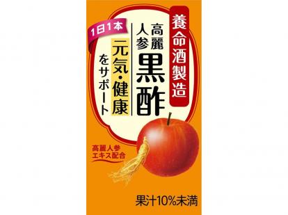 高麗人参黒酢125ml×18個