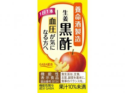 生姜黒酢125ml×18個