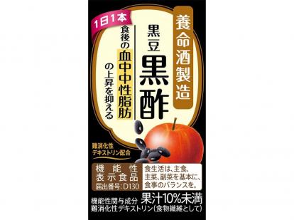 黒豆黒酢125ml×18個