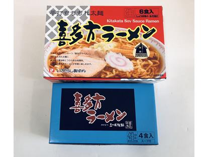 喜多方ラーメン&冷し10食セット