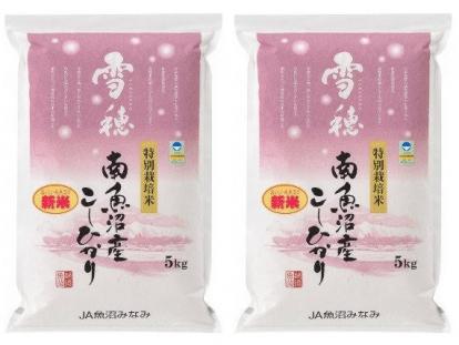 南魚沼産コシヒカリ特別栽培米雪穂10kg