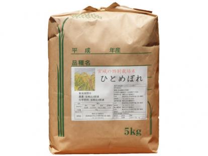 登米の特別栽培米ひとめぼれ 5kg