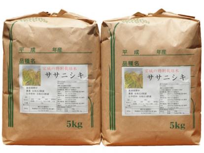 登米の特別栽培米ササニシキ 10kg