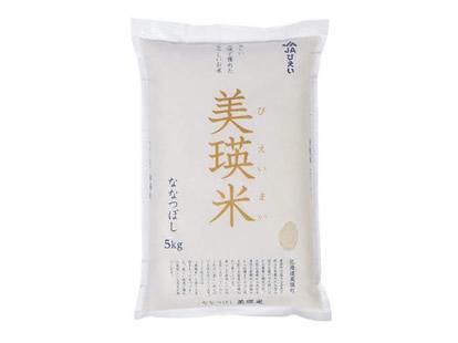 美瑛産ななつぼし「美瑛米」5kg