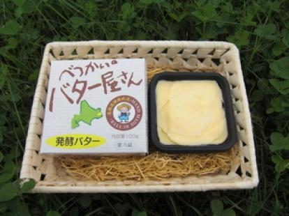べつかい乳業の発酵バター