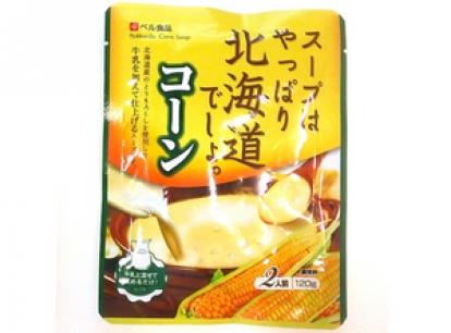 スープはやっぱり北海道コーン120g×10袋
