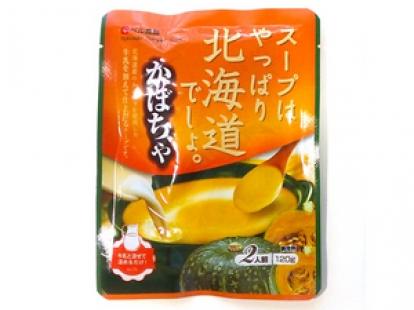 スープはやっぱり北海道かぼちゃ120g×10袋