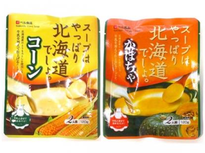 スープはやっぱり北海道コーン・かぼちゃ各120g×5袋