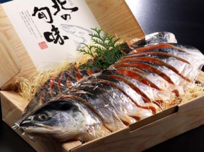 紅鮭切り身 約2kg~2.2kg