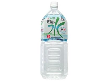 北海道八雲の天然水 新緑の水(2L)