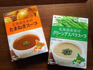 北海道素材グリーンアスパラスープ・たまねぎスープ