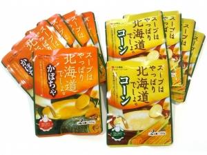 スープはやっぱり北海道