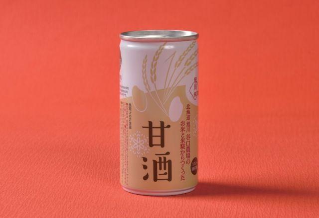 お米の自然な甘み