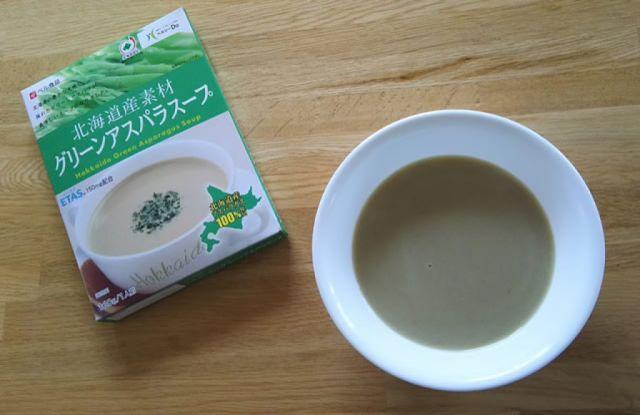 北海道産素材 グリーンアスパラスープ